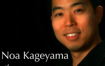 Finding your Mental Script:  A Conversation with Professor Noa Kageyama